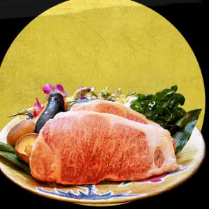 お肉のたわらや和牛ステーキお肉の福袋