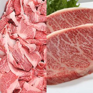 松阪牛やまとすき焼きとステーキ