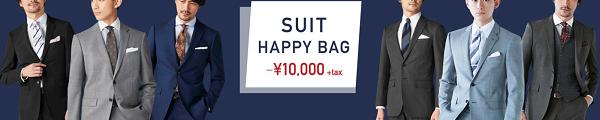 オリヒカ福袋予約2021オリヒカ福袋,福袋予約,中身,ORIHICA,スーツ