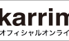 karrimor カリマー福袋